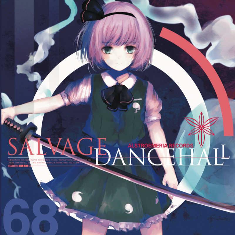 SALVAGE DANCEHALL