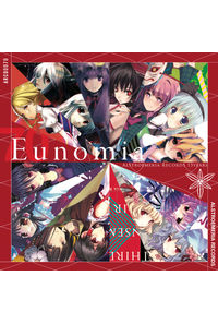 Eunomia - Alstroemeria Records 15years.