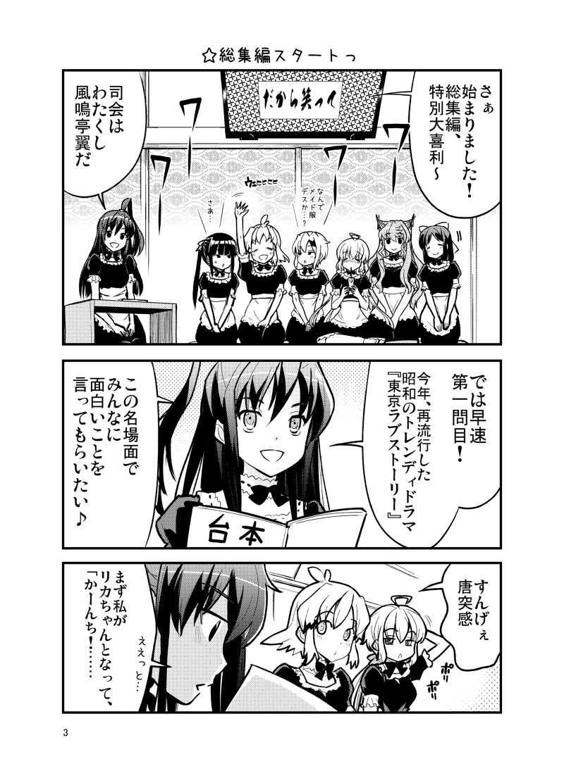 ★ダブルおまけ付き/クリスちゃんと愉快なお友達のほん総集編+新EP