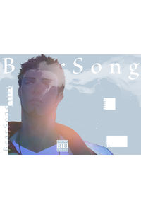 BearSong