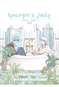 heaven's jelly