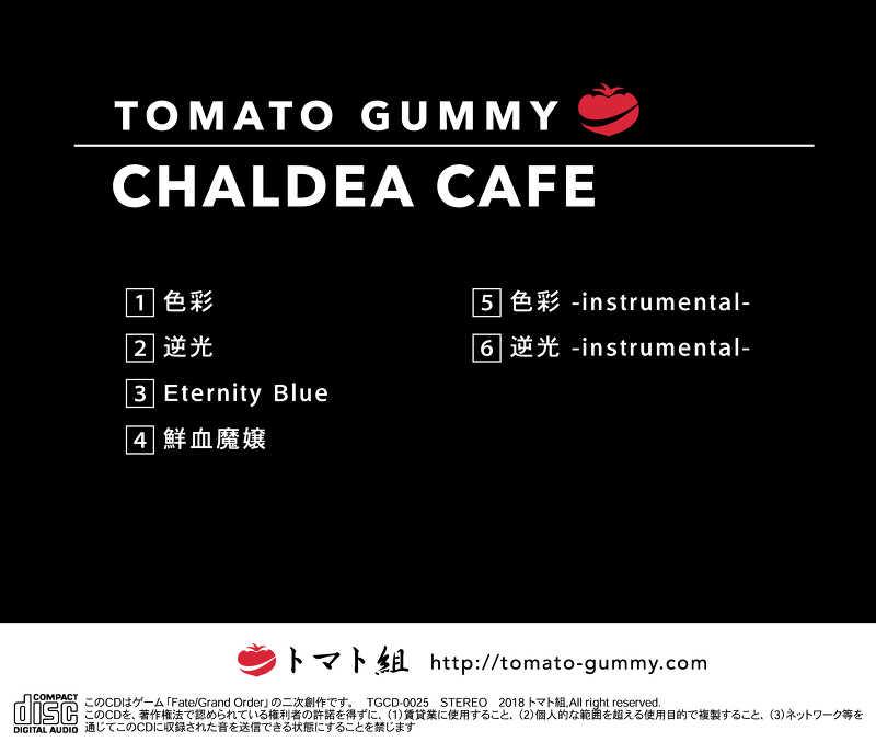 CHALDEA CAFE