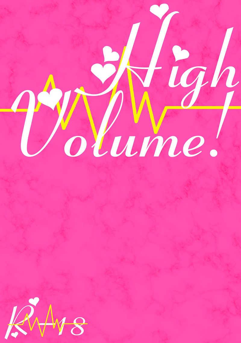 HighVolume!