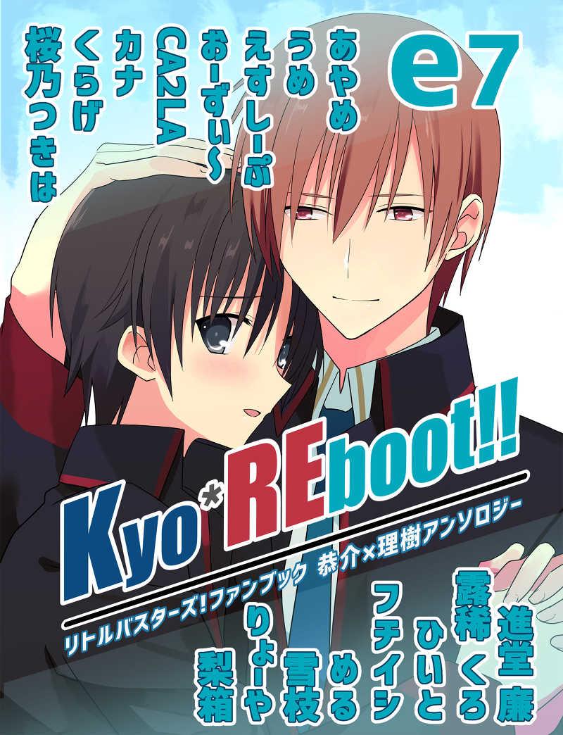 Kyo*REboot!!