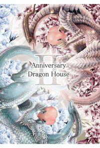 ドラゴン画集15冊セット