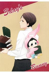 3Day's Bunny