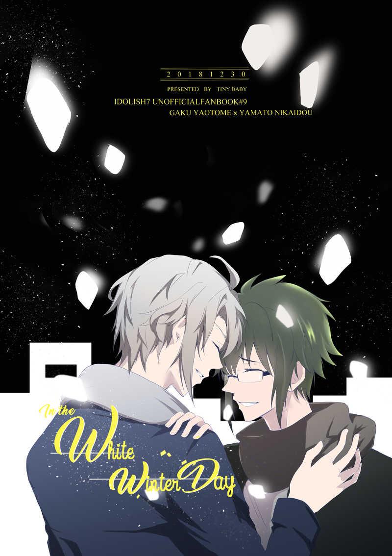 In the white winter day [TINY BABY(風花)] アイドリッシュセブン