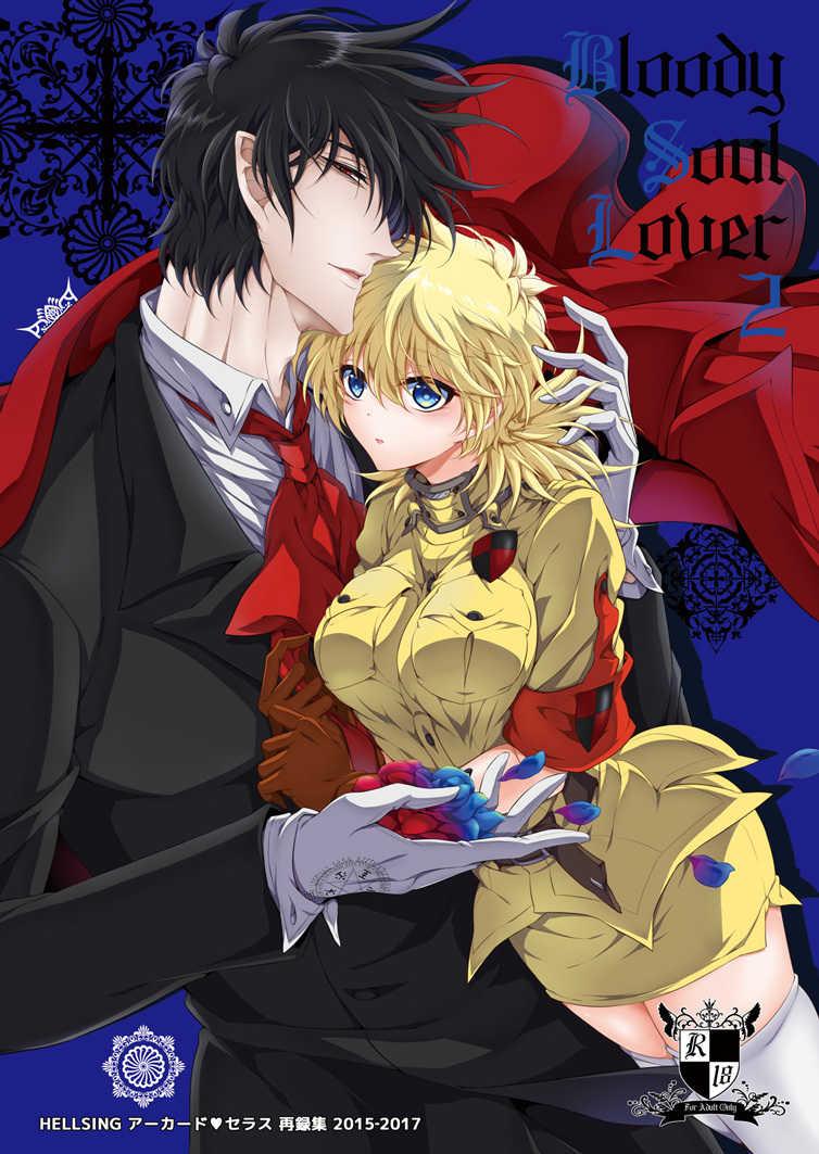 Bloody Soul Lover2