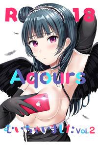Aqoursむいちゃいました vol.2