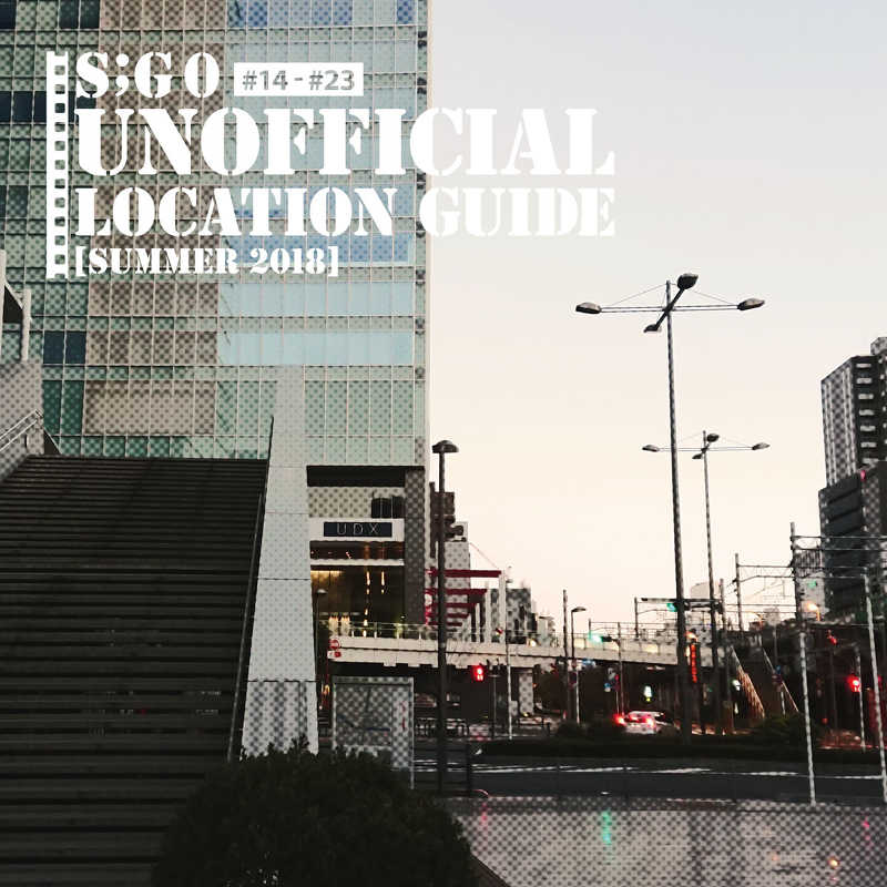 S;G 0 UNOFFICIAL LOCATION GUIDE 2018 #14-#23