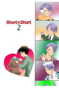 Short×Short2
