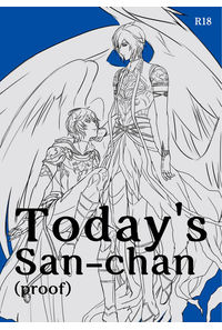 Today's  San-chan (proof)