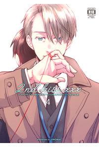 2nd kiss xxx 4