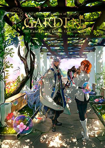 GARDEN [nihility(レンコン)] Fate/Grand Order
