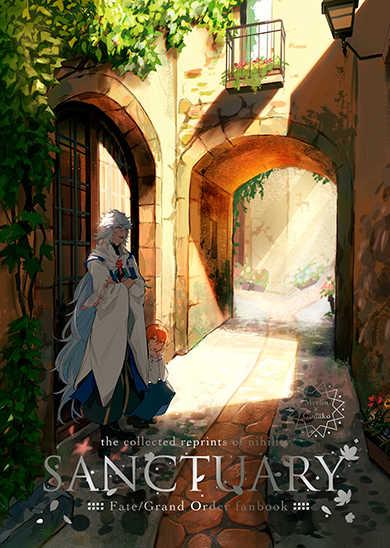 SANCTUARY [nihility(レンコン)] Fate/Grand Order