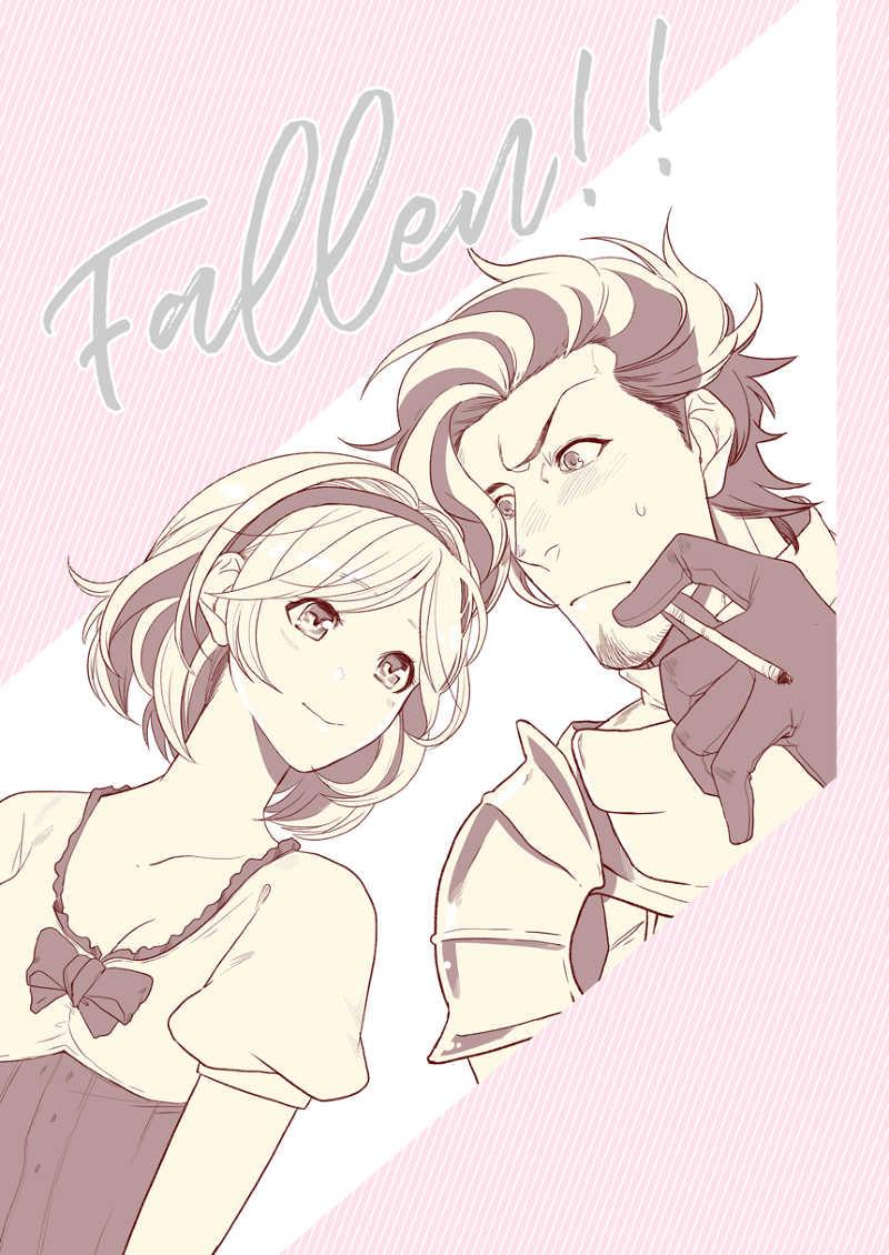 Fallen!! [アクリルホーン(やそいち)] グランブルーファンタジー