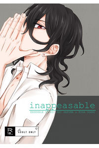 inappeasable