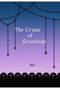 The Crane of Gratitude