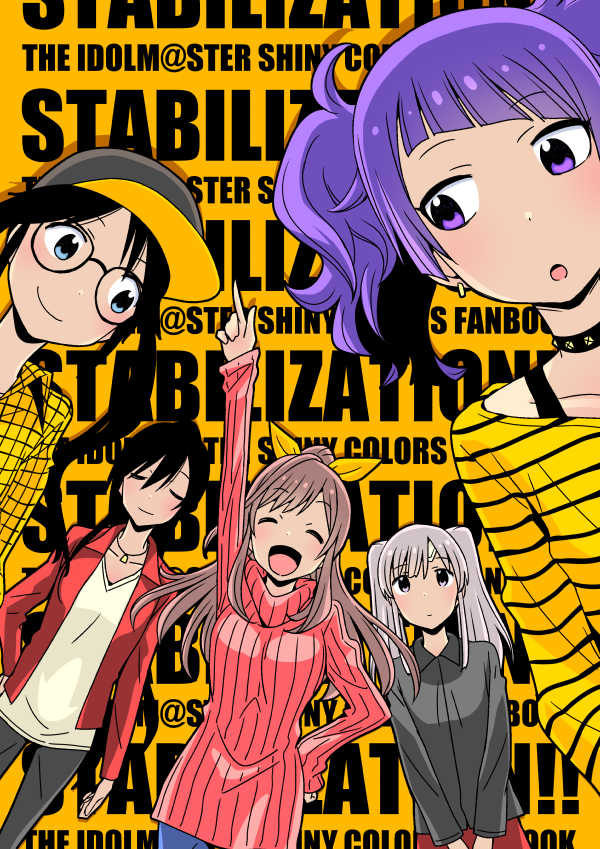 STABILIZATION!! [ぱ(ハラヤヒロ)] THE IDOLM@STER SHINY COLORS