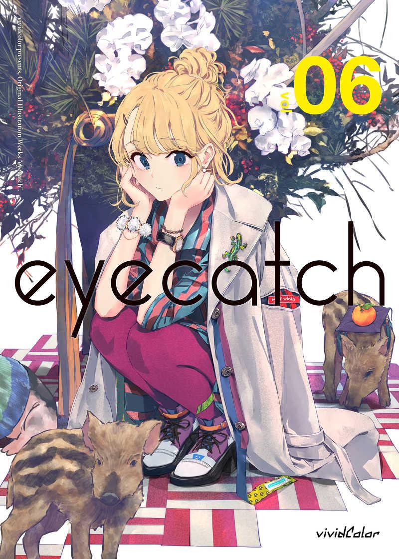eyecatch.06+クリアファイル