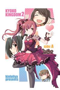 KYOKO KINGDOM 2 side:A