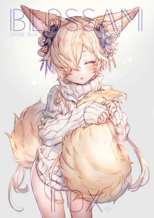 BLOSSAM FOX