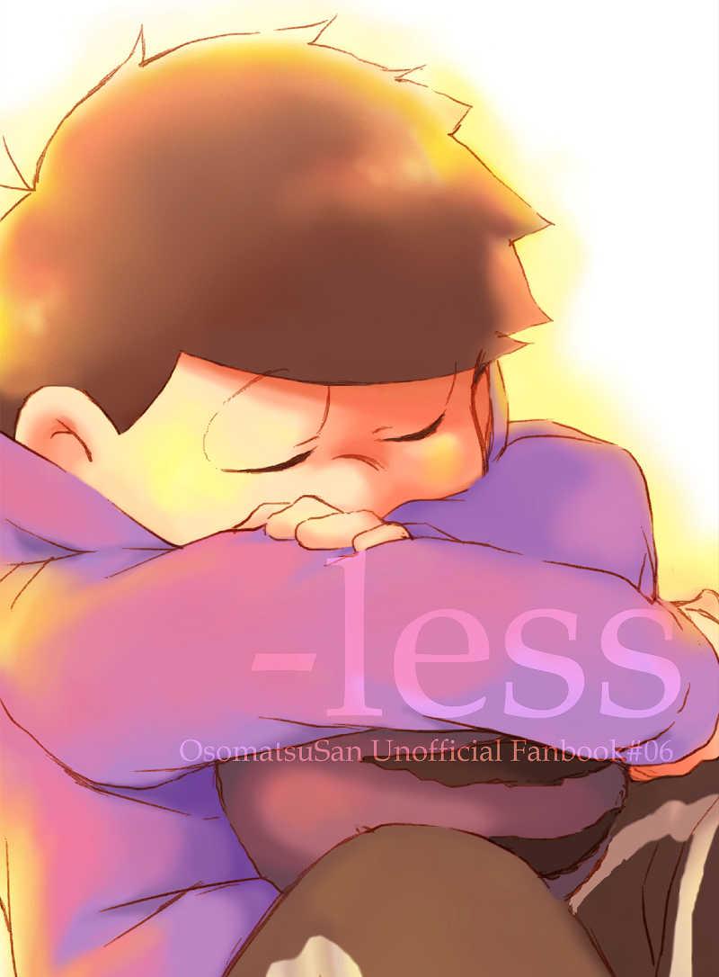 -less [引籠生活(Momo)] おそ松さん