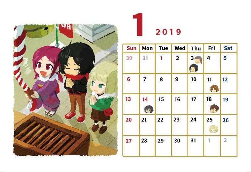 2019年卓上カレンダー [くるみどり(おひや)] ワールドトリガー