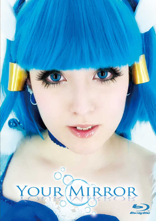 Your Mirror [Celestial Blue(望月 瑞菜)] プリキュア