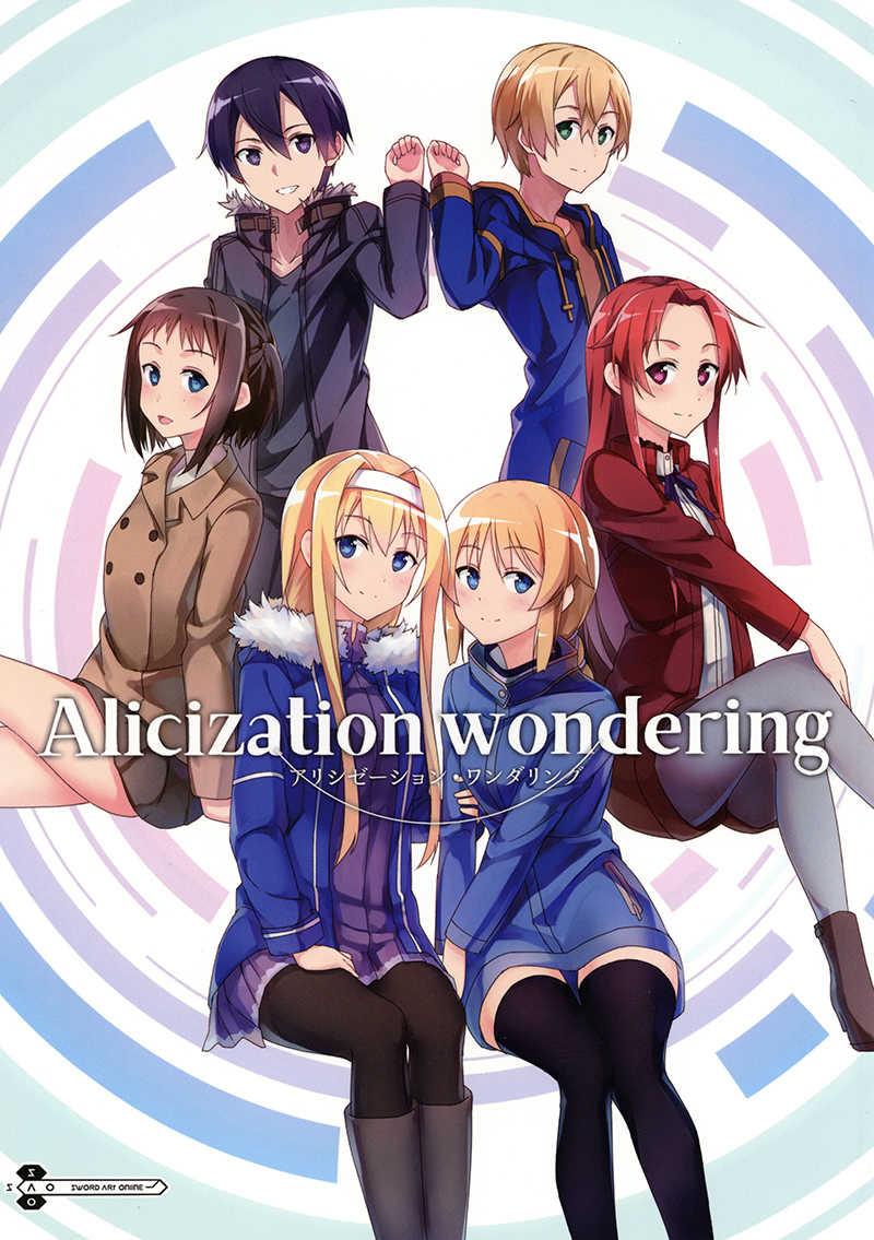 Alicization wondering
