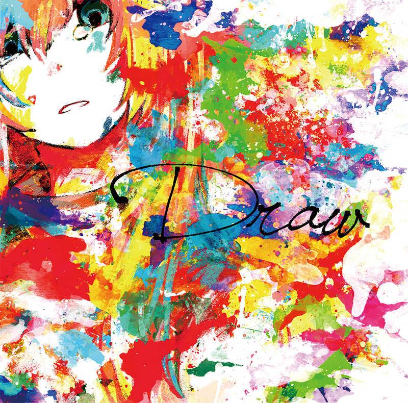 Draw(C95 CD・小説・漫画セット)
