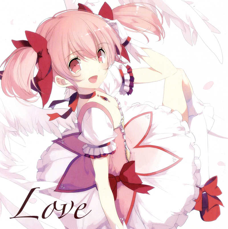 Love [misteor(mio)] 魔法少女まどかマギカ