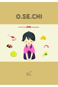 O.SE.CHI
