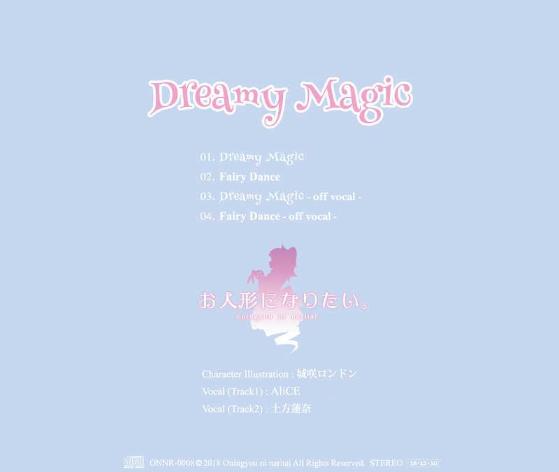 Dreamy Magic
