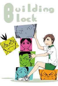 BuildingBlock
