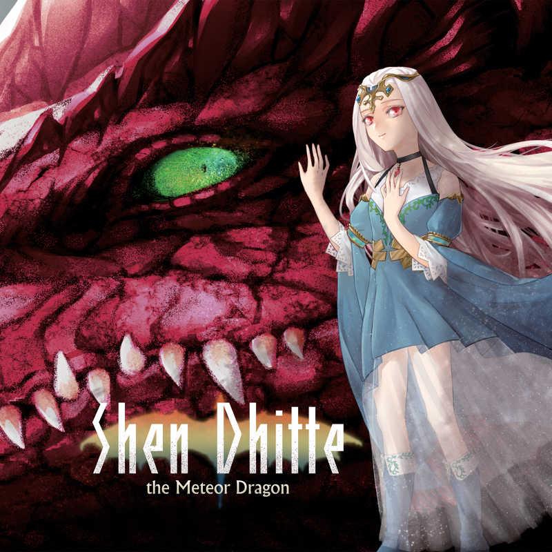 """Shen Dhitte"" the Meteor Dragon"
