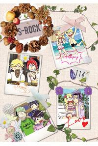 S-ROCK