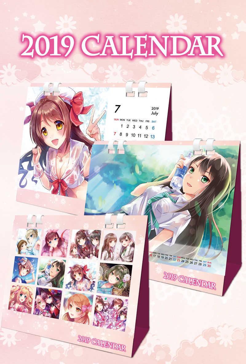 アイドルマスターシンデレラガールズ 2019カレンダー [くるみ委員会(桜)] THE IDOLM@STER CINDERELLA GIRLS