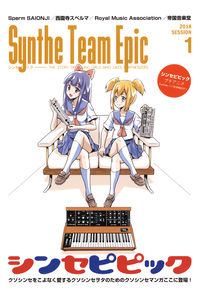 Synthe Team Epic