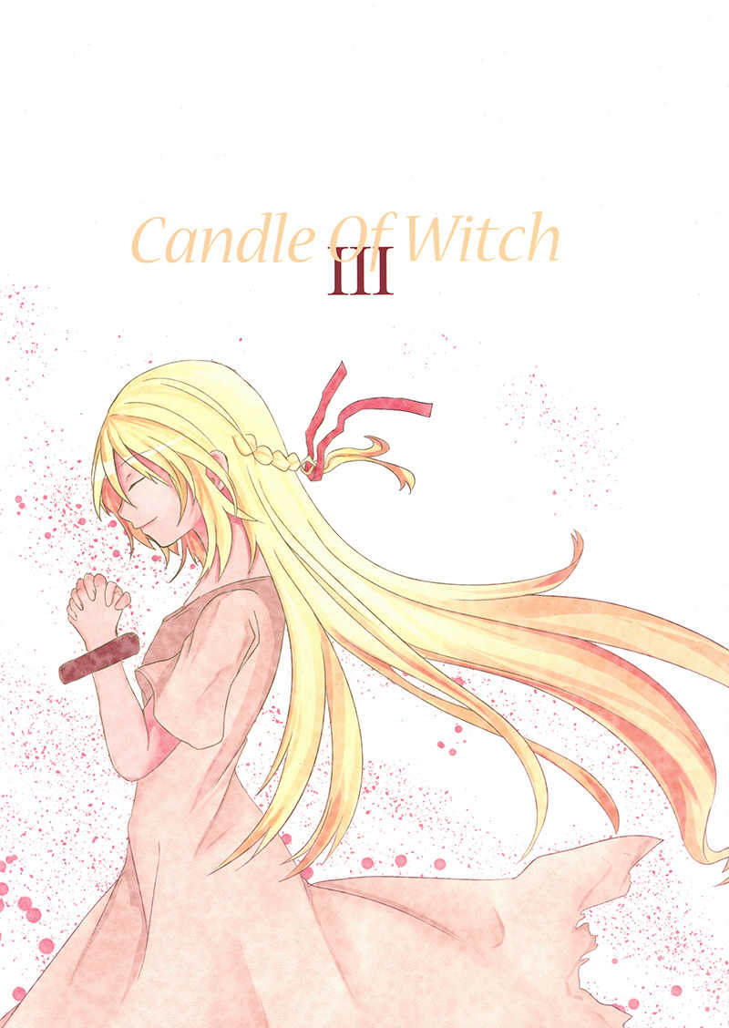Candle of Witch 3 [AVION(SAW)] Wonderland Wars