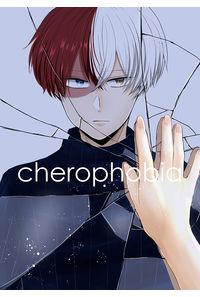 cherophobia
