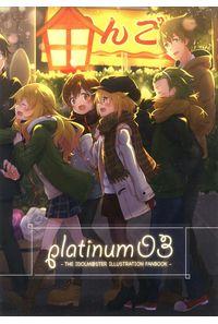 platinum03