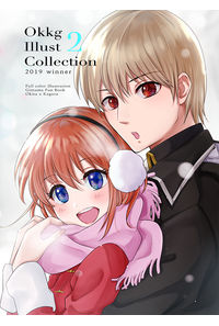 Okkg Illust Collection2