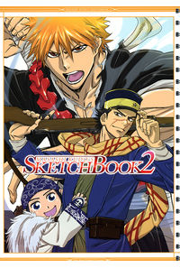 SKETCH BOOK 2 masashi kudo's