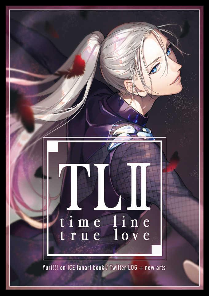 TL II