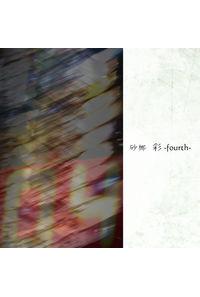 彩-fourth-