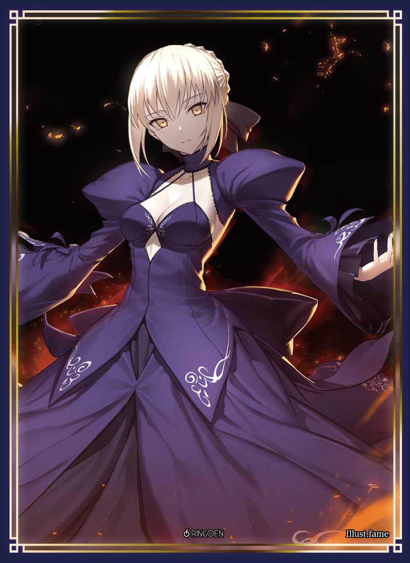 キャラクタースリーブセレクション Fate/Grand Order Vol.55 『アルトリア・ペンドラゴン〔オルタ〕』