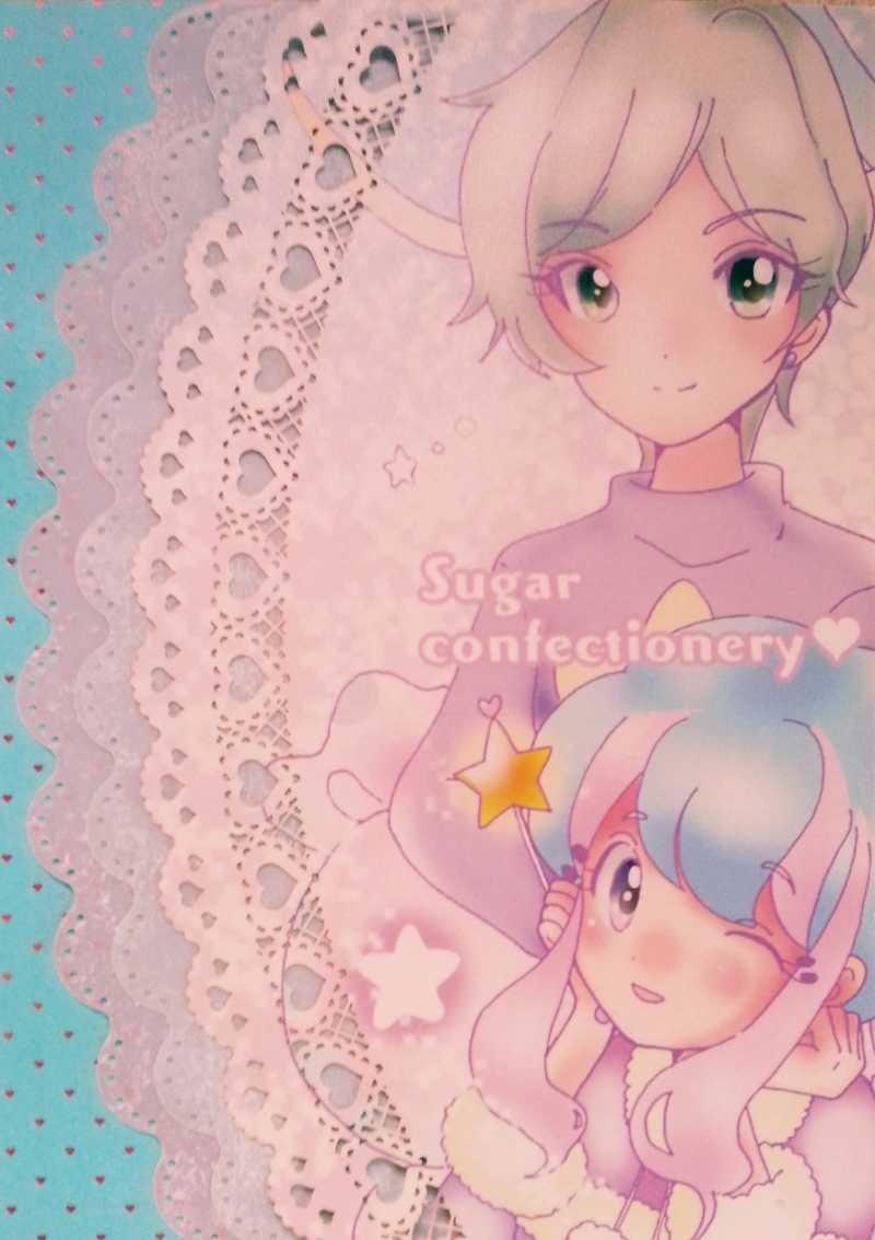 sugar confectionery [桃猫砂糖菓子店(輪魚神奈)] アイカツ!