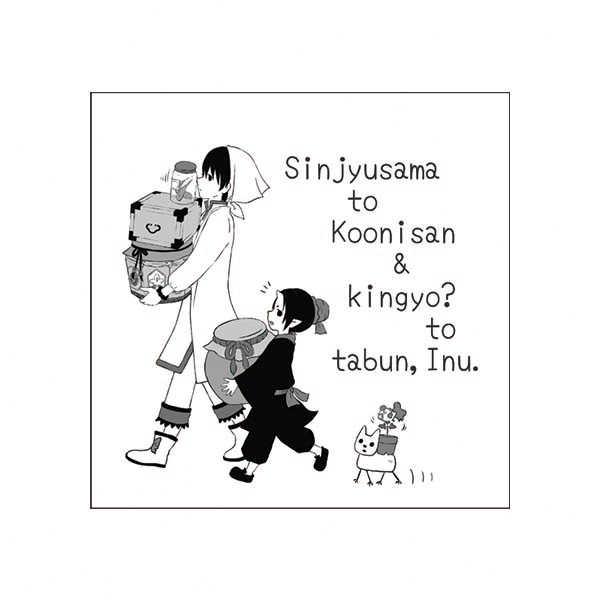 しかくいの to tabun,Inu缶バッジ
