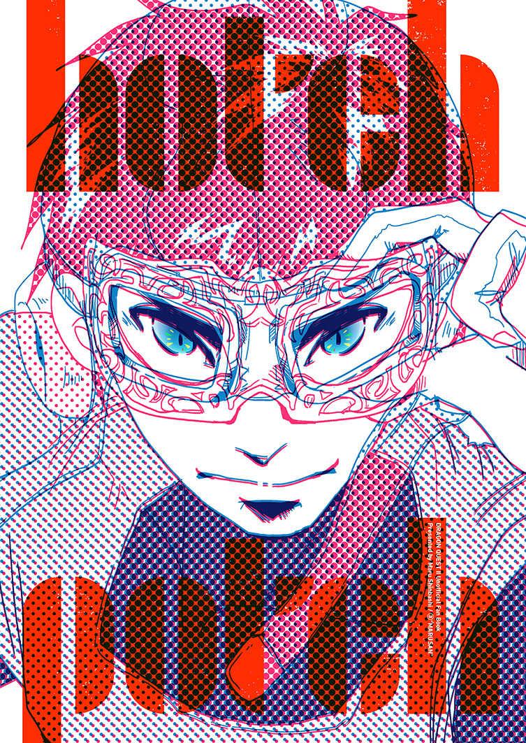 hotchpotch [マル3(新橋マル)] ドラゴンクエスト